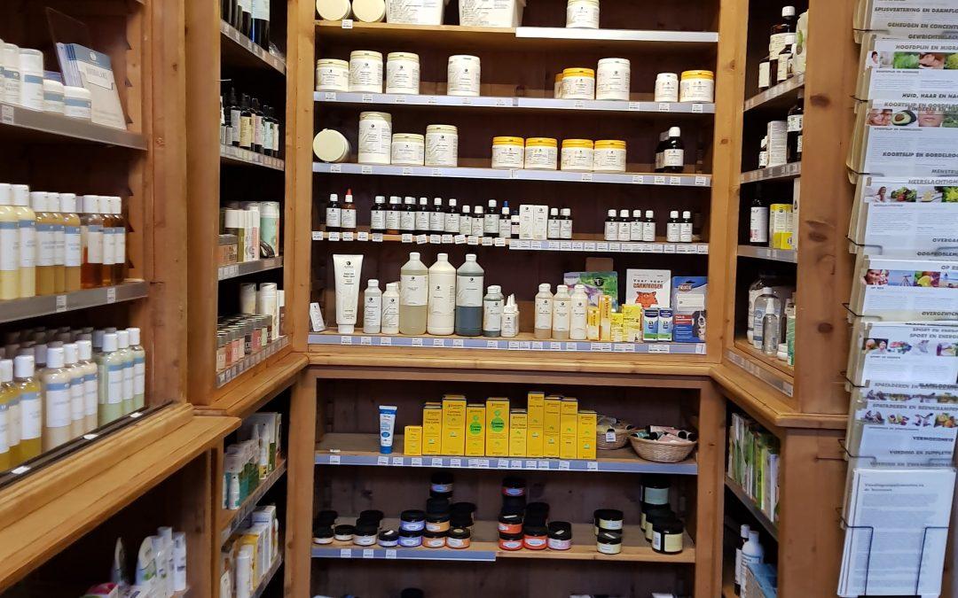 자연주의 화장품 보존: 반데르피게만의 유기농 천연 방부 비법