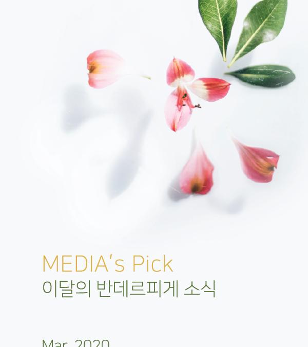 MEDIA's Pick!