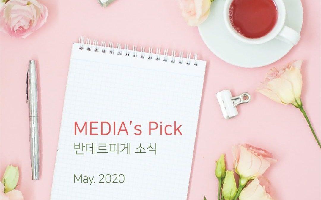 MEDIA's Pick! _MAY.2020