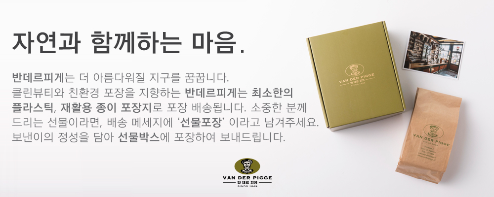 notice-giftbox